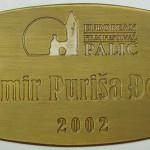 Mesing pločice sa ugraviranim imenima dobitnika nagrada